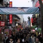 Calle comercial en Tokio