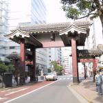 Puerta Shiba Daimon en Tokio
