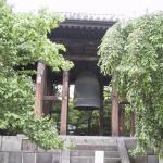 Campana Daibonsho del templo budista Zojo-ji, en Tokio